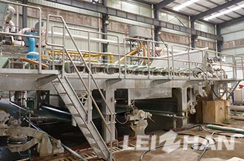 2TPD TOILET PAPER MACHINE FOR SALE
